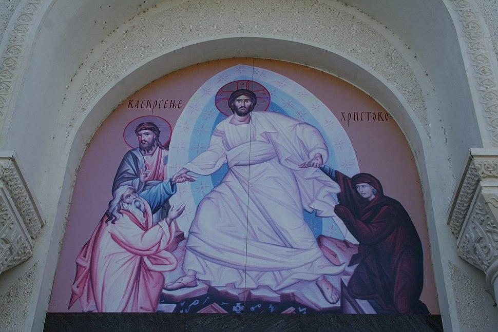 Crkva vasksnja Hristovog, Valjevo 005
