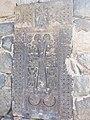 Cross stone in Bjni.jpg