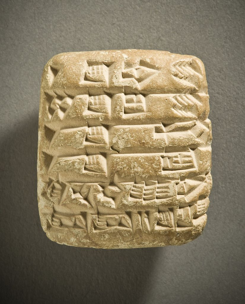 File:Cuneiform Tablet LACMA M.41.5.1b (1 of 2).jpg ...