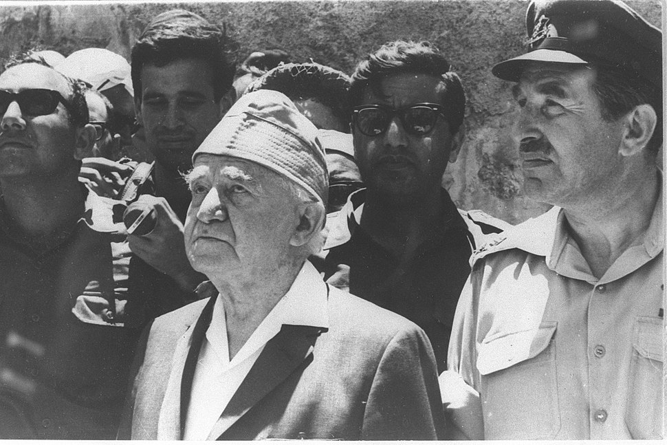 D63-087 CHAIM HERZOG AND DAVID BEN GURION