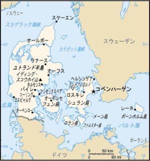 世界地図 世界地図 首都 : デンマーク - Wikipedia
