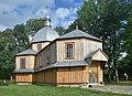 Dachnów, cerkiew Podwyższenia Krzyża Świętego (HB7).jpg