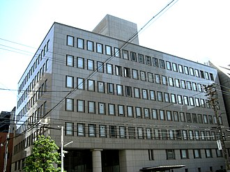 Sumitomo Dainippon Pharma - Head office in Osaka
