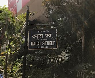 Dalal Street - Dalal Street Signage