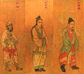 Dam yeom rip bon wang hee do, from Gugong Bowuguan China, 6th century.jpg