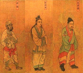 Wa (Japan) - Damyeom-ripbon-wang-heedo (唐閻立本王會圖). 6th century, China. Envoys visiting the Tang Emperor. From left to right: Wa, Silla, Baekje ambassadors