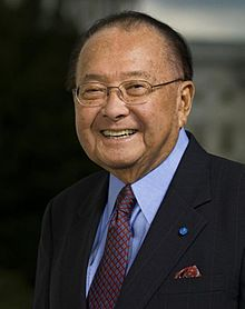 Daniel Inouye official portrait.jpg