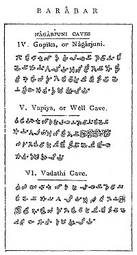 Dasaratha Maurya Nagarjuni caves inscriptions in Barabar.jpg