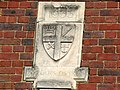 Date stone on Lovelace Road church hall - geograph.org.uk - 2283909.jpg