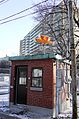 Davisville Carhouse gate 16061376618.jpg
