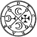 Decarabia seal.png