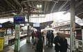 Demachiyanagi Station - Nov 24 2019 various 14 20 33 739000.jpeg