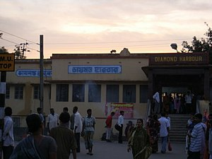 Diamond Harbour railway station.jpg