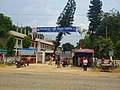 Dinajpur Palli Bidyut 2 front gate.jpg