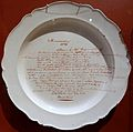 Dish made at Etruria the first year after Wedgwood & Bentley moved to Etruria, 1769, signed & dated by Enoch Wood, 26 Sep 1826, Queen's ware - Wedgwood Museum - Barlaston, Stoke-on-Trent, England - DSC09567.jpg