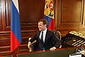 Dmitry Medvedev 7 October 2008-3.jpg