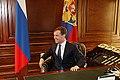 Dmitry Medvedev 7 October 2008-3.jpg
