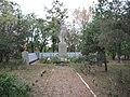 Donietske Izium region Bed of Honor.jpg