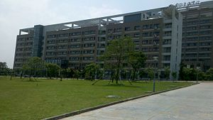 Zhejiang Normal University Wikipedia