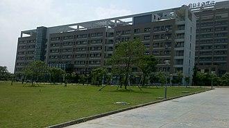 Zhejiang Normal University - International students new dormitory