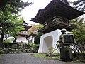 Doun Temple in Ofunato.jpg