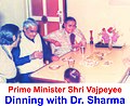 Dr.Nand Kishore Sharma With Shr Atal Bihari Vajpayee.jpg