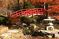 Duke Gardens Bridge.jpg