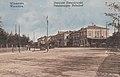 Dworzec Petersburski w Warszawie przed 1916a.jpg