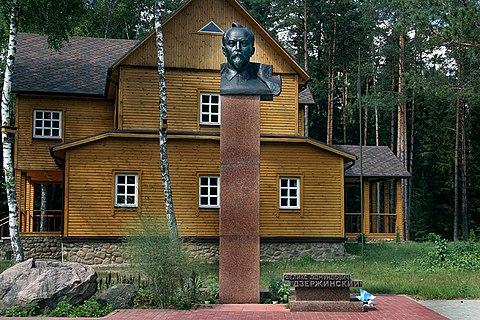 Muzeum Feliksa
