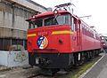 EF67 1 JRF Hiroshima 20091025.jpg