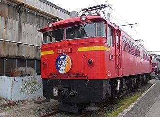 JNR Class EF67 - Image: EF67 1 JRF Hiroshima 20091025
