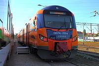 EN57AL-2101 (1), Trako 2015, 2015-09-25 (Muri WG 2015-34)