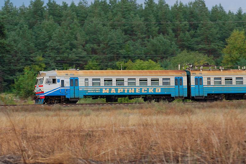 File:ER9M-537-Tsibuleve-Fundukleevka.jpg