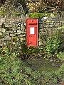 E VII R wall box - geograph.org.uk - 1166395.jpg