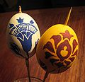 Easter-eggs-persian-patterns5.JPG