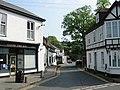 Eastry Fish Bar and Church Street - geograph.org.uk - 416096.jpg