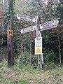 Ebbesbourne Wake, Bowerchalke 4 (or 3) miles - geograph.org.uk - 1030668.jpg