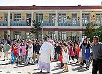 Ecole primaire en algerie.jpg