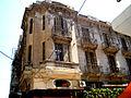 Edifice Frangon Salonica 1.jpg