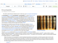Editing Wikipedia screenshot p 10, Encyclopedia with VisualEditor top.png