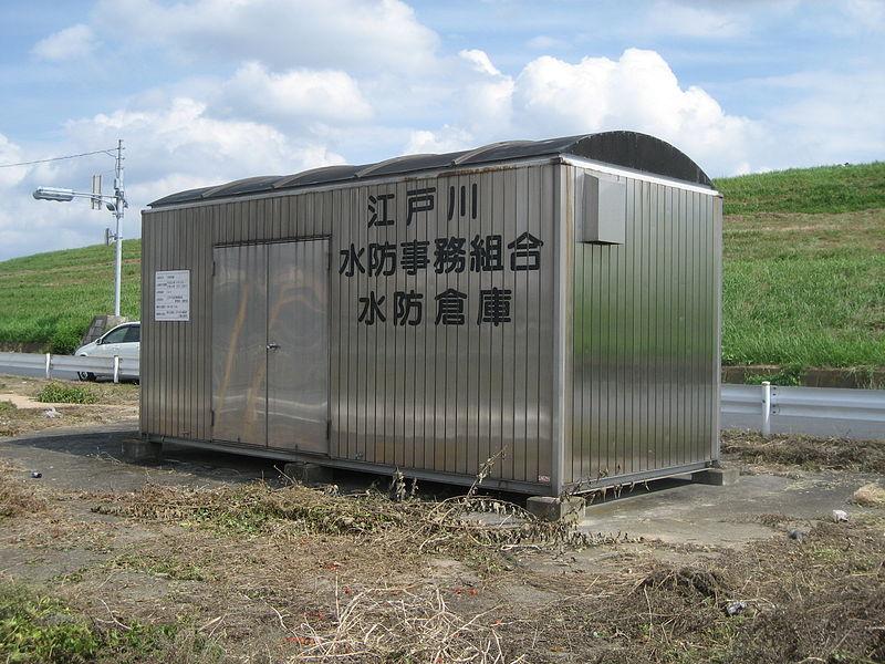 File:Edogawa flood fighting Affairs Association flood fighting Warehouse.JPG