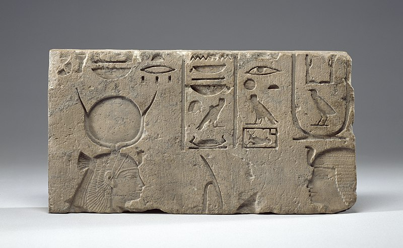 Vaizdas:Egyptian - Relief with Hathor and King Necho II - Walters 22135.jpg
