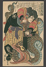 Jiraiya, ninja and title character of the Japanese folktale Jiraiya Goketsu Monogatari.