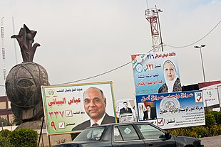 Election campaign posters - Flickr - Al Jazeera English.jpg