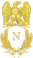 Emblem of Napoleon Bonaparte.svg