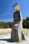 Đài tưởng niệm Emilcin