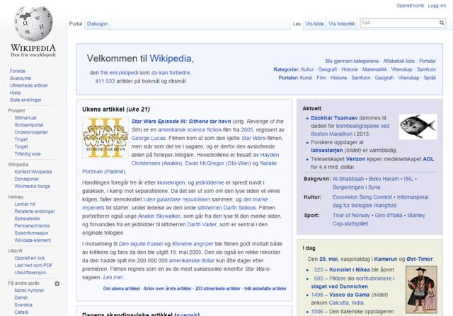 Fileencyklopedi Wikipediapng Wikimedia Commons