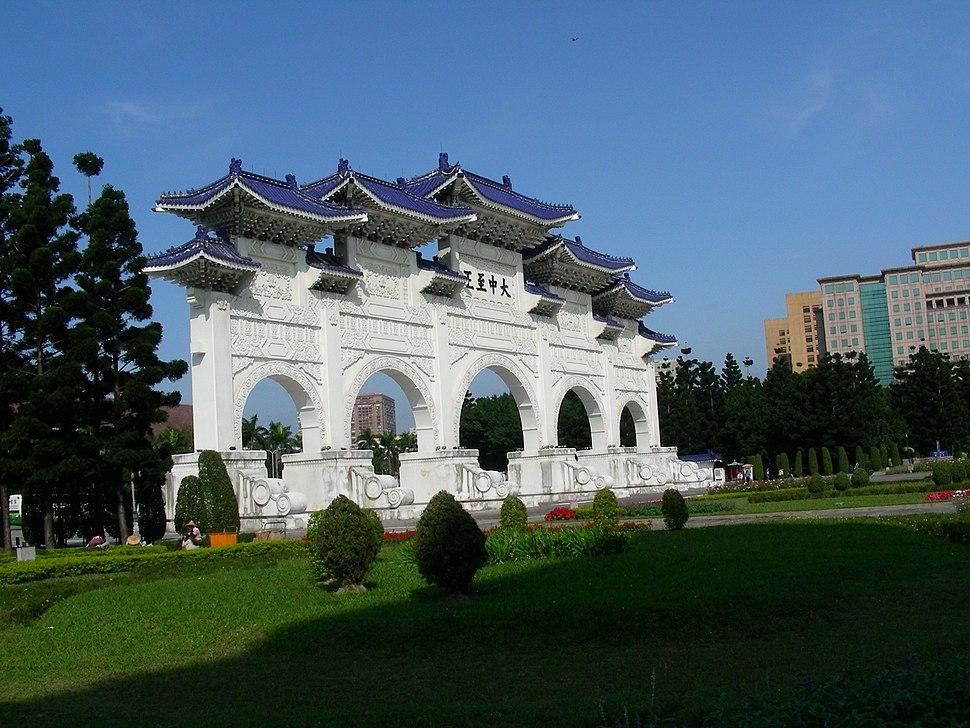 EntranceChiangKaiShek