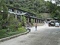Entrance to machu picchu - panoramio.jpg