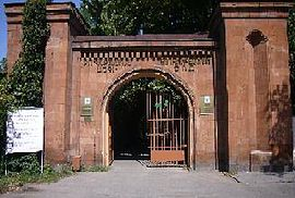 Entry Botanical Garden.JPG